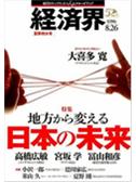 ライズ株式スクールのメディア情報02