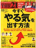 ライズ株式スクールのメディア情報04