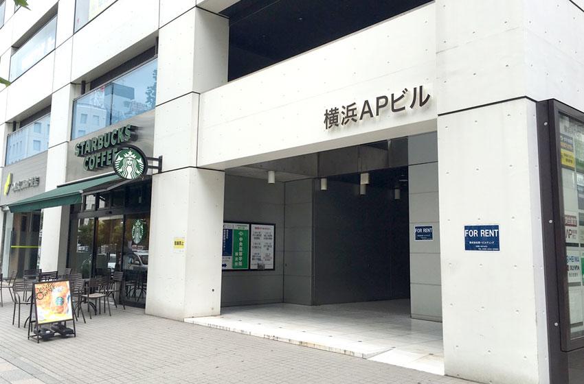 ライズ株式スクール横浜校横浜APビル画像