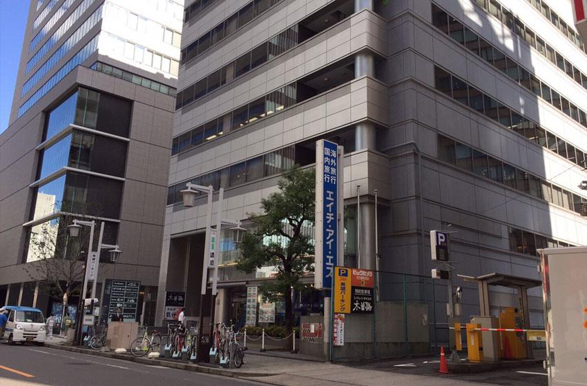 ライズ株式スクール名古屋校(AP名古屋)地上部