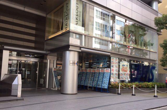 ライズ株式スクール名古屋校(AP名古屋)入り口